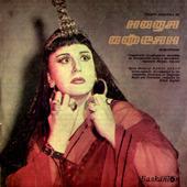 Lucina Agbabian - Armenian Art Songs